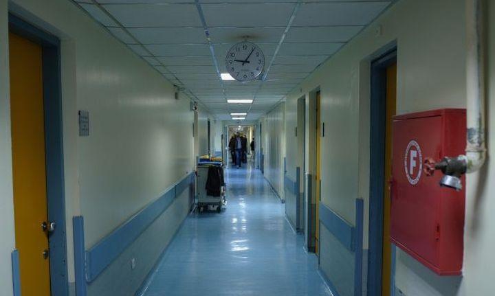 Παναττική στάση εργασίας για όλο το προσωπικό των νοσοκομείων
