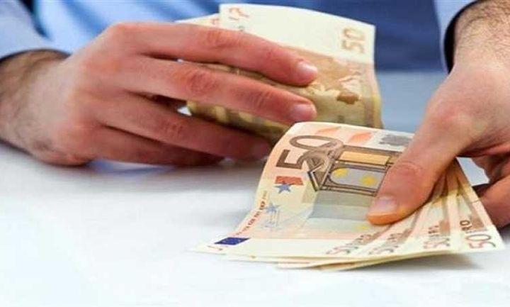 Στις 15 Δεκεμβρίου πληρώνεται το κοινωνικό επίδομα