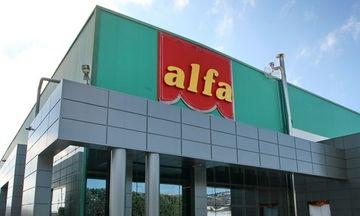 Στις ΗΠΑ «πλάθει» πίτες η «Αlfa» ζύμη