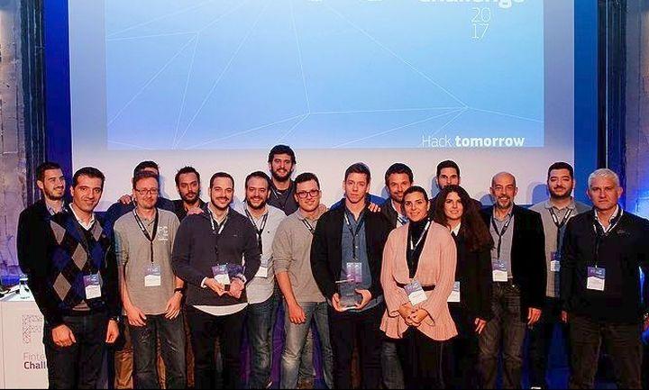 Alpha Bank: Ποιοι πήραν τα βραβεία «Fintech Challenge '17»
