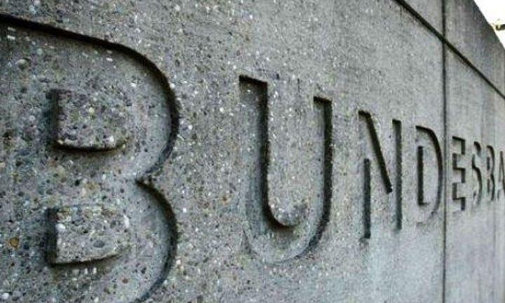 Μπούντεσμπανκ: Οι επενδυτές να μην αγνοούν τους κινδύνους στην οικονομία
