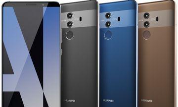 Τα νέα 4G+ Smartphones Huawei Mate 10 Pro και Lite