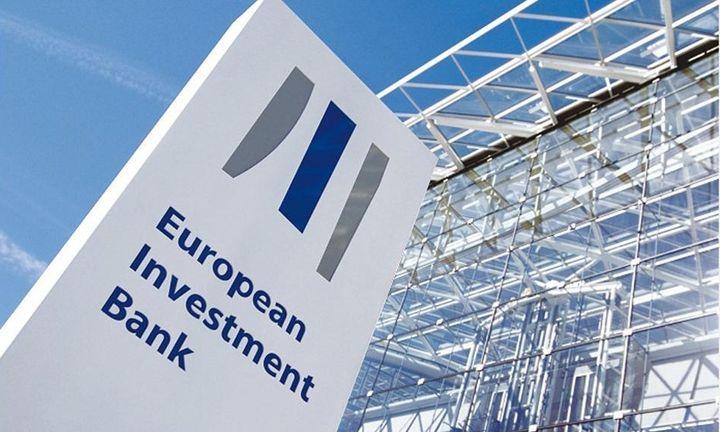 URBIS: Νέα συμβουλευτική υπηρεσία για τον σχεδιασμό επενδύσεων