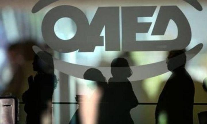 """ΟΑΕΔ: Προπληρωμή Επιδομάτων Ανεργίας και """"Δώρων"""""""
