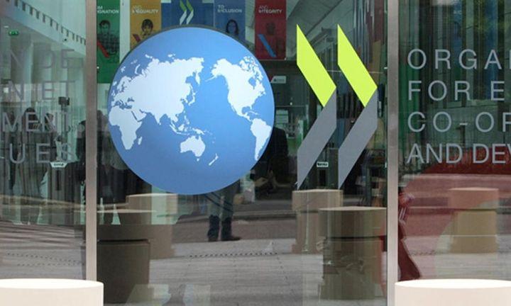 ΟΟΣΑ: Με τον υψηλότερο ρυθμό έξι ετών αυξήθηκε το εμπόριο των χωρών της G 20
