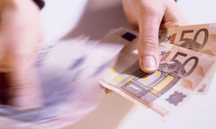 Νέος «μποναμάς»: Έρχονται μαζί ΕΝΦΙΑ και φόρος εισοδήματος