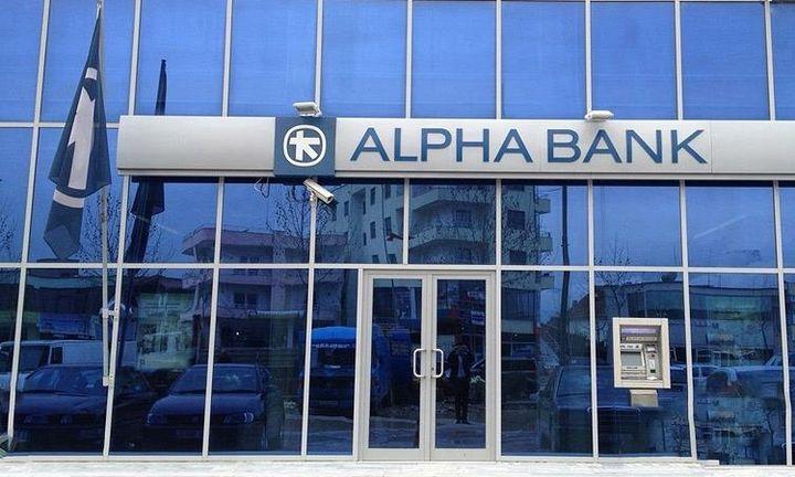 Κέρδη, μετά από φόρους, 153,5 εκατ. ευρώ για την Alpha Bank