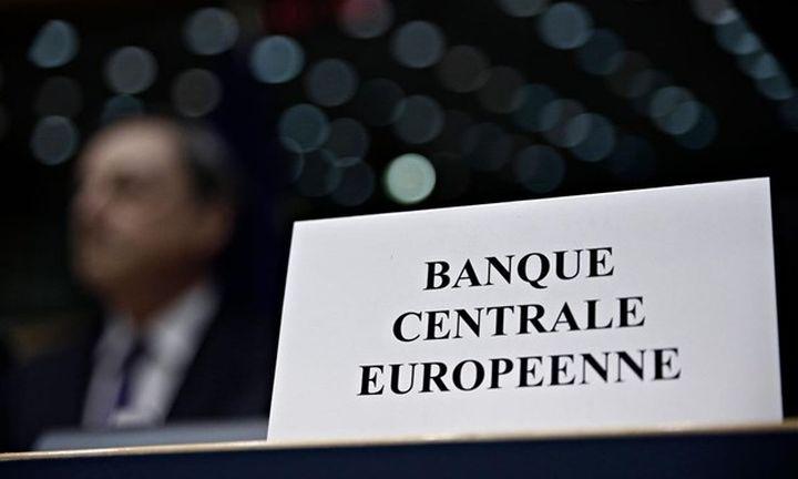 Reuters: H EKT θα σταματήσει τις αγορές ομολόγων έως το τέλος του 2018