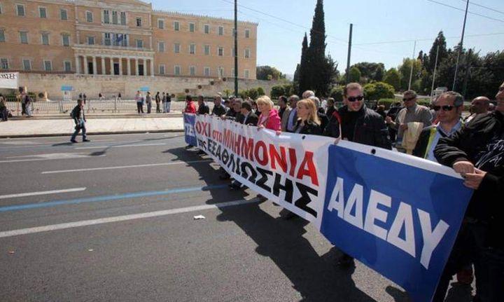Στις 14 Δεκεμβρίου, εικοσιτετράωρη απεργία από την ΑΔΕΔΥ
