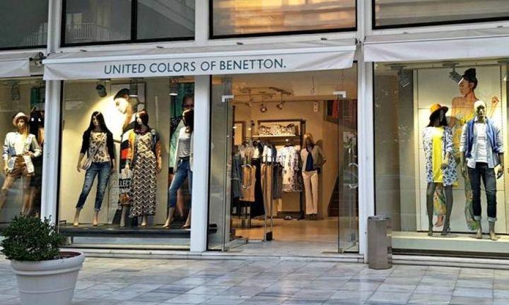 Benetton: Επιστρέφει στην εταιρεία στα 82 του ο Λουτσιάνο Μπένετον