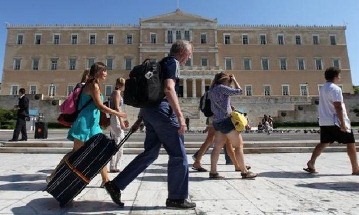 Σύμπραξη στον κλάδο του τουρισμού με νέα εταιρεία