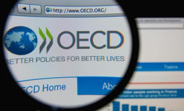 Στoν ΟΟΣΑ η ψηφιακή Ελλάδα