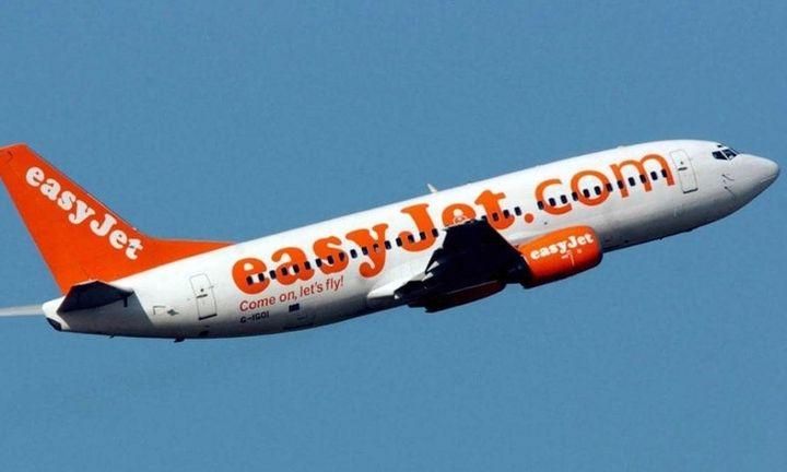Τι αλλάζει στις πτήσεις της EasyJet με αφετηρία τη Θεσσαλονίκη