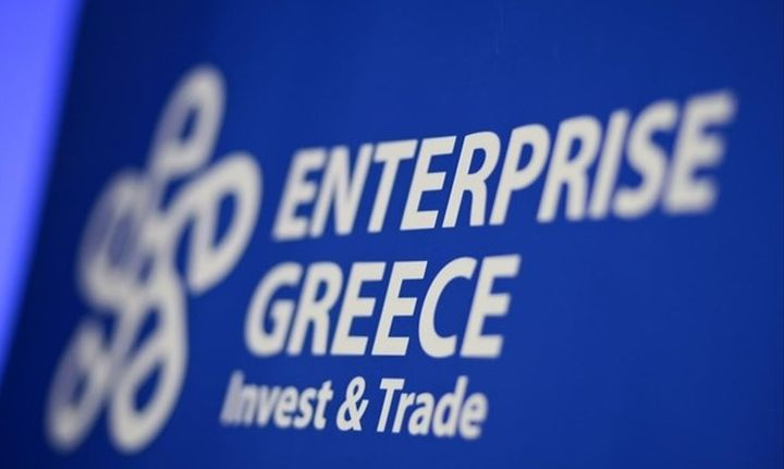 Enterprise Greece: 600 επιχειρηματικές συναντήσεις σε 5 ημέρες