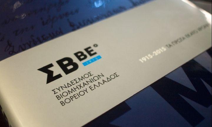 ΕΥ - ΣΒΒΕ: Η ενημέρωση «κλειδί» για τη συμμόρφωση στις φορολογικές εξελίξεις