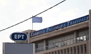 Νέες προσλήψεις στην ΕΡΤ ανακοίνωσε ο Παππάς