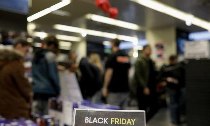 Black Friday: Διπλάσια συμμετοχή αλλά με μικρά ποσά
