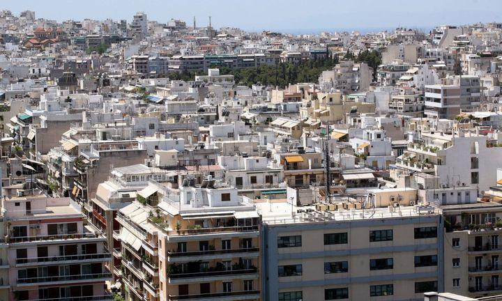 Στο «σφυρί» η πρώτη κατοικία συνταξιούχου για 15.000 ευρώ