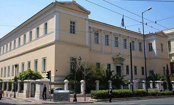 Στο ΣτΕ η επένδυση 1,5 δισ. ευρώ της Atalanti Hills