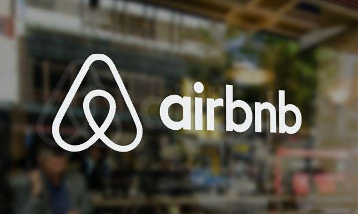 Στο στόχαστρο οφειλέτες που δεν πληρώνουν, αλλά νοικιάζουν μέσω Airbnb