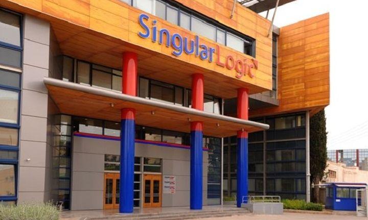 Πιστοποίηση Liferay Silver Service Partner στη SingularLogic