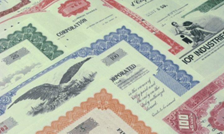 Bloomberg: H Eλλάδα θέλει να αντλήσει 6 δισ. ευρώ έως το τέλος του προγράμματος