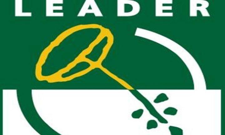 Οι αποφάσεις για το LEADER του Προγράμματος Αγροτικής Ανάπτυξης 2014-2020