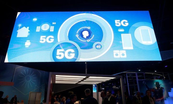 Η τεχνολογία 5G θα καλύπτει πάνω από 20% του παγκόσμιου πληθυσμού