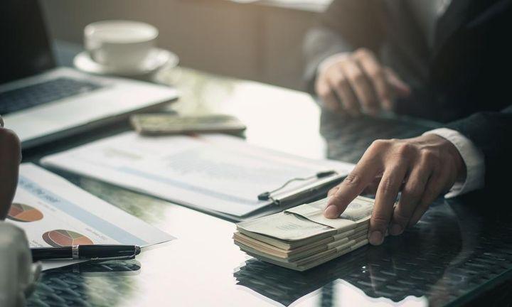 Τι αλλάζει για τα αδικήματα νομιμοποίησης εσόδων από εγκληματικές πράξεις