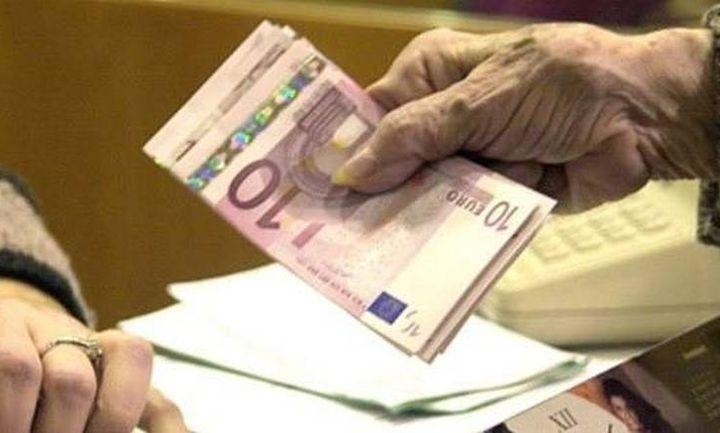 Πότε θα πληρωθούν οι συντάξεις Ιανουαρίου - Ολα τα Ταμεία