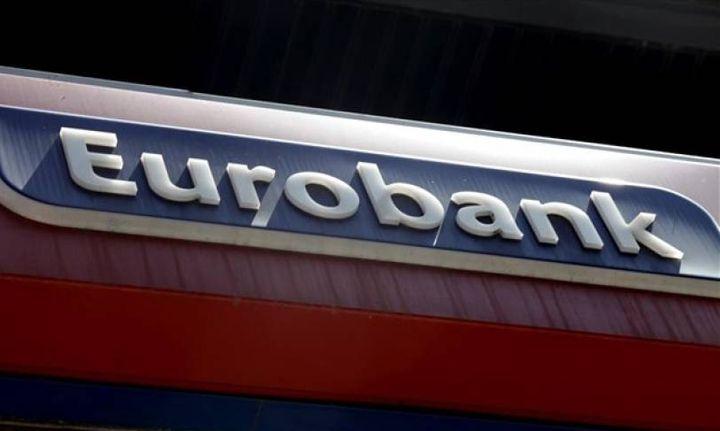 Απόκτηση μετοχών Eurobank από θυγατρικές εταιρείες της Fairfax