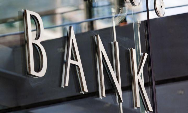 Στα 99,1 δισ. ευρώ μειώθηκε το ύψος των «κόκκινων» στις τράπεζες