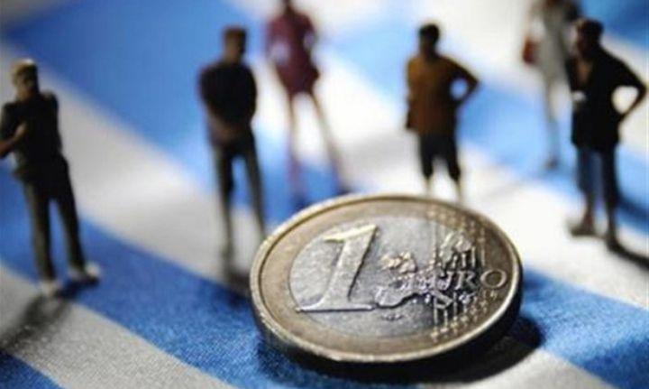 Δύο funds για επενδύσεις στην Ελλάδα από ευρωπαϊκό hedge fund
