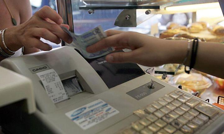 Κινητοποιήσεις διαρκείας για τον ΦΠΑ στα νησιά
