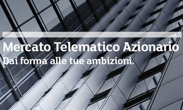 Intralot: Mπαίνει στο Mercato Telematico Azionario η Gamenet
