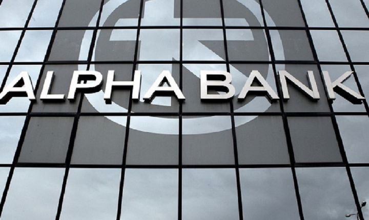 Προσφορά του Συλλόγου Προσωπικού Alpha Bank στο Χριστοδούλειο