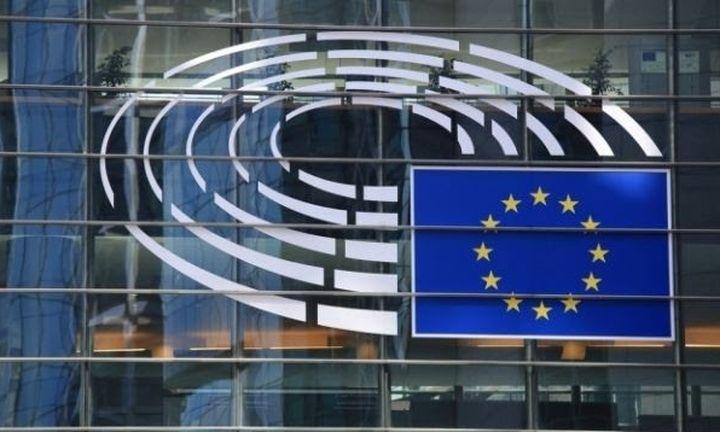 Η Ευρωπαϊκή Επιτροπή παρουσιάζει το σχέδιο μεταρρύθμισης της ευρωζώνης