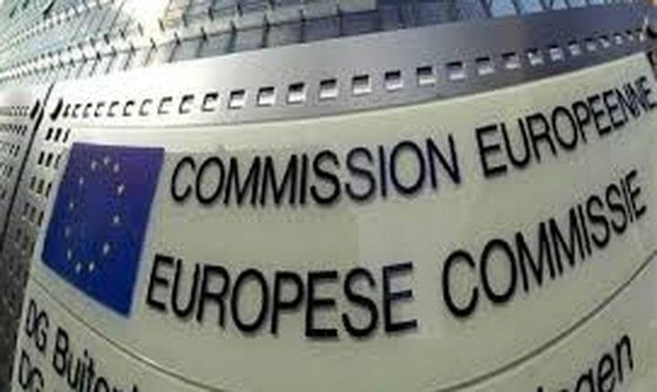 Ευρωπαϊκό Νομισματικό Ταμείο εισηγείται η Κομισιόν