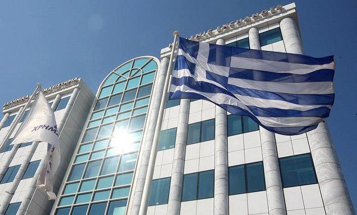 Στο 64,8% οι ξένοι  στο Χρηματιστήριο Αθηνών