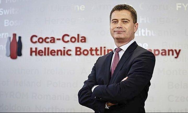 Zoran Bogdanovic: Ποιος είναι ο νέος CEO της Coca-Cola HBC