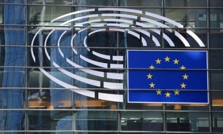 Oι προτάσεις της Κομισιόν για Ευρωπαϊκό Ταμείο και ευρωπαίο υπουργό Οικονομικών