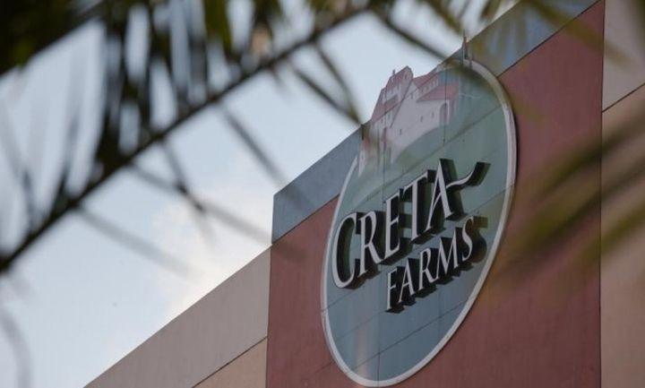 Επενδύσεις 7,2 εκατ. ευρώ για την Creta Farms