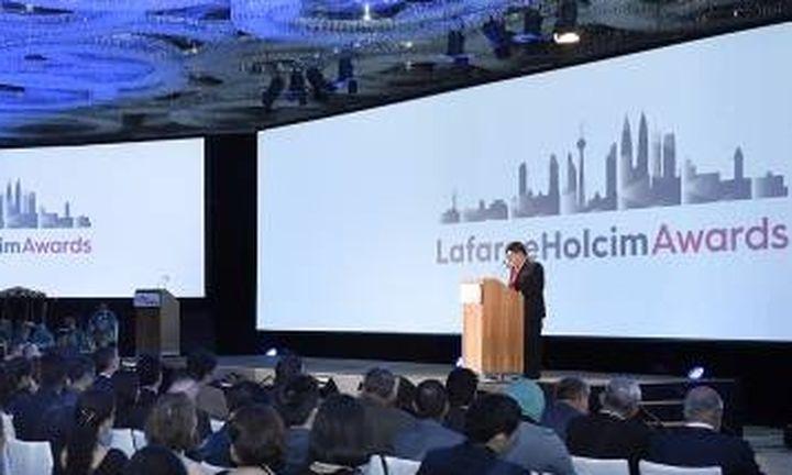 Επίσημη έρευνα σε βάρος του πρώην επικεφαλής της LafargeHolcim