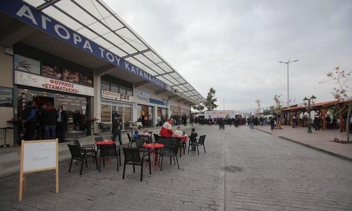 Ιταλικός αέρας στην Κεντρική Αγορά του Ρέντη
