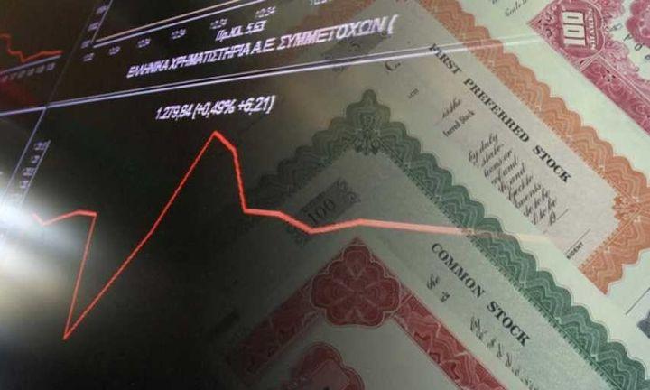 ΟΔΔΗΧ: Δημοπρασία τρίμηνων εντόκων στις 13 Δεκεμβρίου