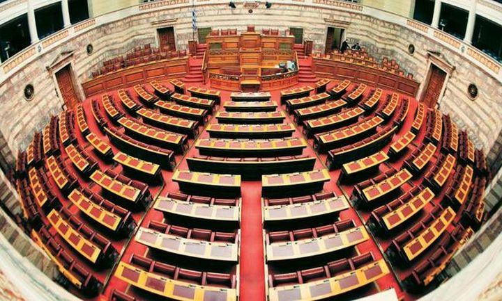 Ξεκινά η μάχη του προϋπολογισμού στη Βουλή