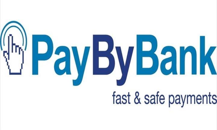 PayByBank: 3o βραβείο για τη δυνατότητα των e-shop να μπαινουν στα μενού πληρωμών των τραπεζών