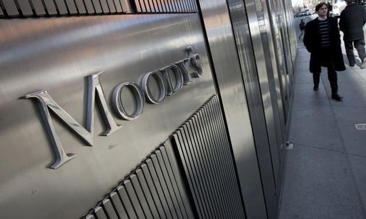 Moody's: Θετική για το αξιόχρεο των ελληνικών τραπεζών η επίτευξη των στόχων μείωσης NPE's