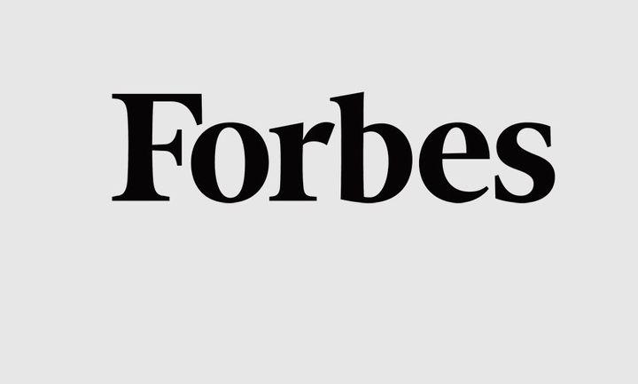 Forbes: H Ελλάδα ανοιχτή στις επενδύσεις, τα προβλήματα συνεχίζουν να υπάρχουν