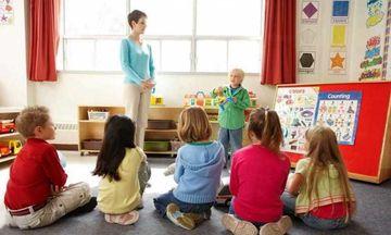 Πρόσκληση για την υποβολή προτάσεων για Βρεφονηπιακούς και Παιδικούς Σταθμούς